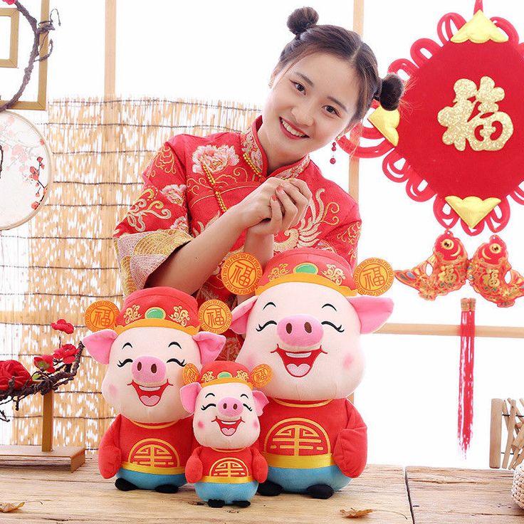 2019 Year Chinese Zodiac Lucky Pig Doll Plush Soft Stuffed