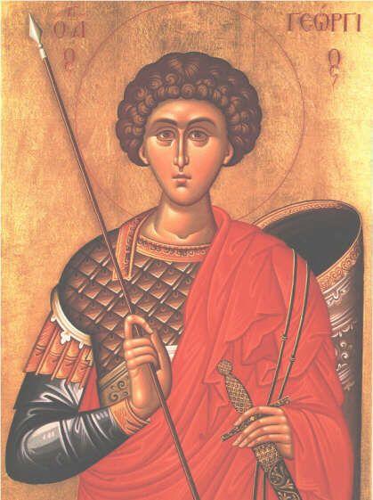saint georgios