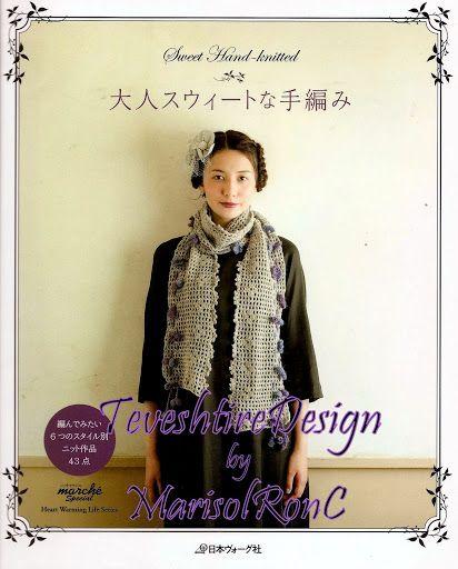 Sweet Hand Knitted MARCHé - Azhalea Let's Knit 1.2 - Picasa-verkkoalbumit
