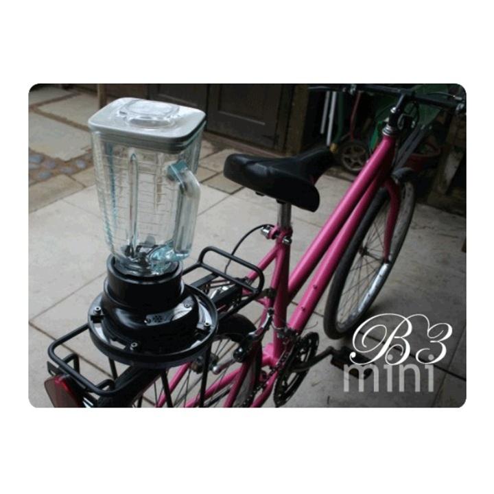 how to make a stationary bike blender