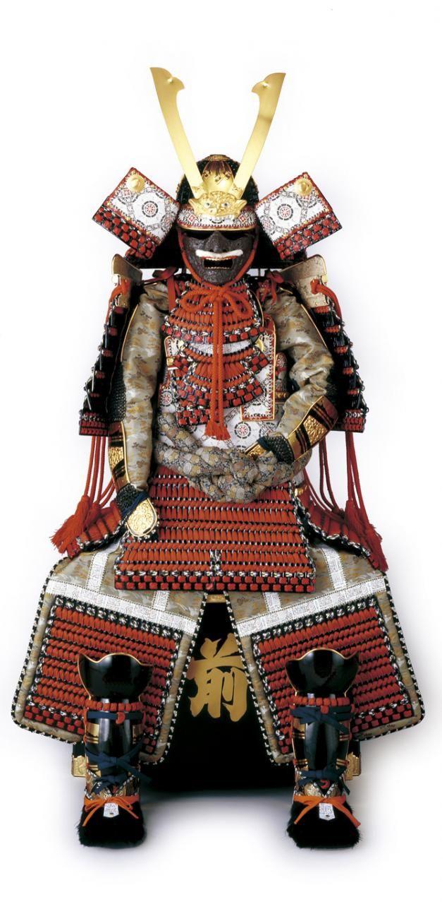 Armadura de Minamoto no Yoshitsune http://kozando.co.jp/top/top.html