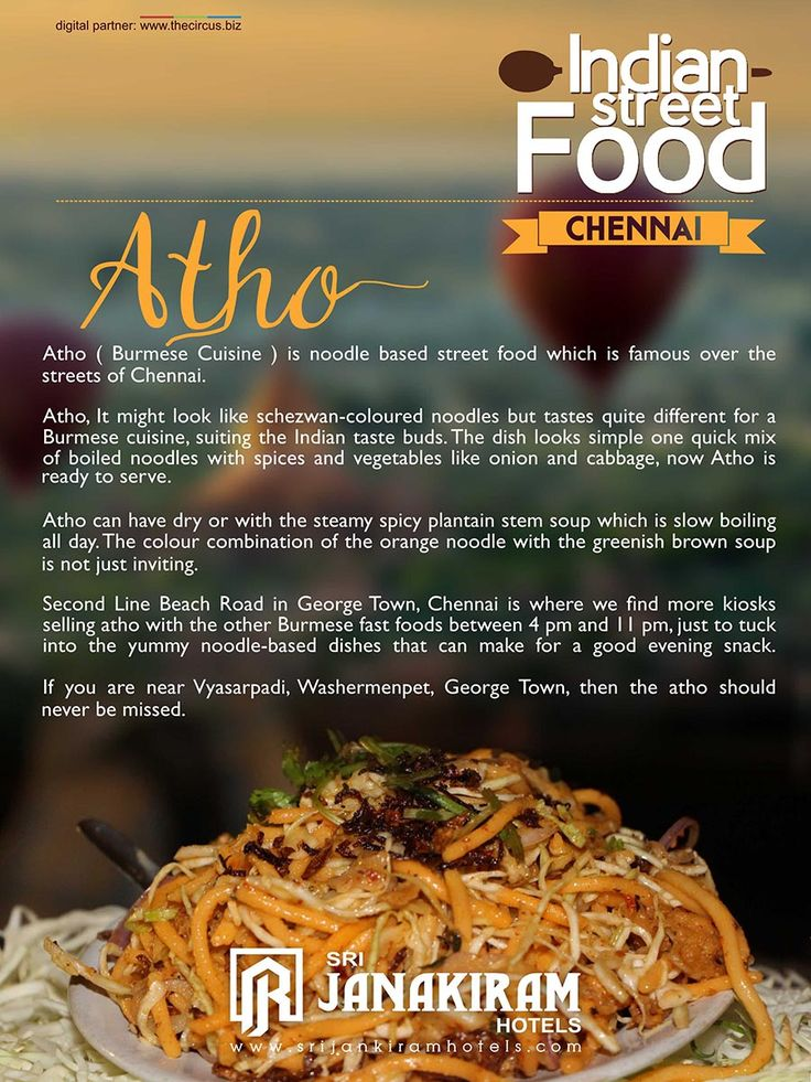 Atho starts its spicy journey from Burma to our Chennai streets as a wonderful evening snack. Every spoon of this noodles will gave crazy bursts of flavors in the mouth. If you are near Chennai don't miss ATHO.   #indianstreetfood #Atho #Chennai #burma #streetfood