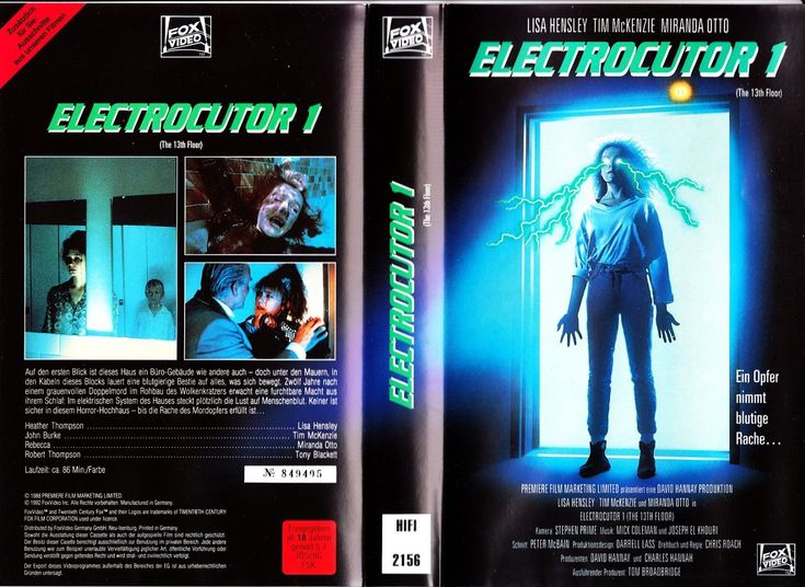 ELECTROCUTOR 1 (THE 13TH FLOOR, 1988), PAL VHS, CBS/FOX VIDEO, FOXVIDEO, SAKSA, BRYSSEL, Euroopan unioni, retro, autot, Sébastien OGIER, Ford SIERRA, Ford ESCORT R.S., Ford FOCUS, Ford FIESTA WRC 2018, rally car, Rallin-MM, The Sims 2, VoVillia, indie hair, hippie car, automatkat, hipster look, fashion photography, what is feminism, boyish girl, #Gamergate, flapper girls, NFS, #ImWithHer, polkkatukat, videokirjasto, rockabilly style, whomst, Grindhouse, sidereal astrology, CAPRICORN and…