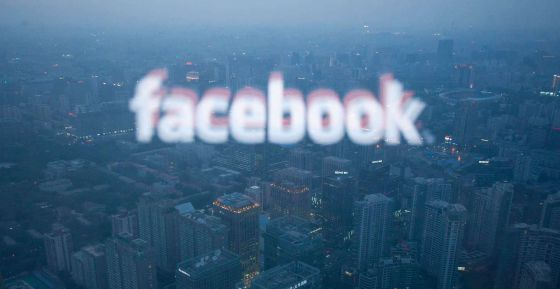I contenuti di Facebook cesseranno di essere pubbliche per impostazione predefinita | Tecnologia | HOME Diva Dea Weag / Input,che ha reso l nuovi utenti di Facebook vedranno solo loro cerchia di amici e non,come avveniva solo l loro cerchia di amici e non,come avveniva in precedenza:1.250 milioni di persone sulla rete ,,,,