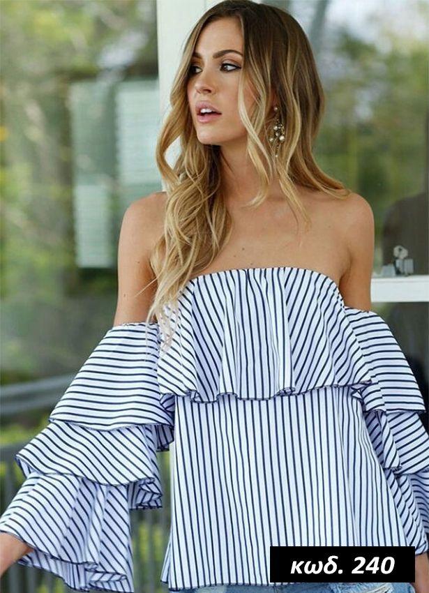 Κωδικός AD240, Υλικό Συνθετικό, Cotton Blend Material, Χρώμα Ριγέ Λευκό-Γαλάζιο, Light Blue&White Color, Stripes, Μακρυμάνικο, Long Sleeve, Strapless, Flattering Neck Line, Shoulderless, Φραμπαλάς, Ruffle Sleeves, Pleated, One Size