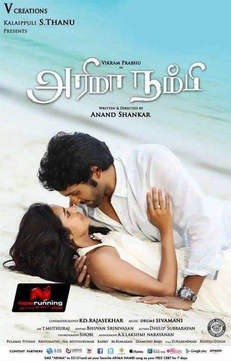 Arima Nambi Poster