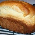 Apple Cider Cinnamon Bread for Bread Machine | Bread Machine Recipes