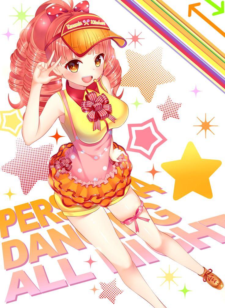 Pixiv Id 7331875, Shin Megami Tensei: PERSONA 4, Mashita Kanami, Laces, Spotted Print, Orange Footwear