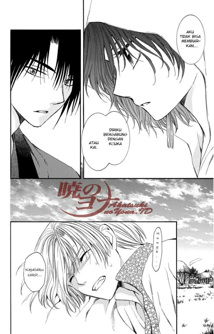 Manga Akatsuki No Yona Chapter 97 Bahasa Indonesia 23