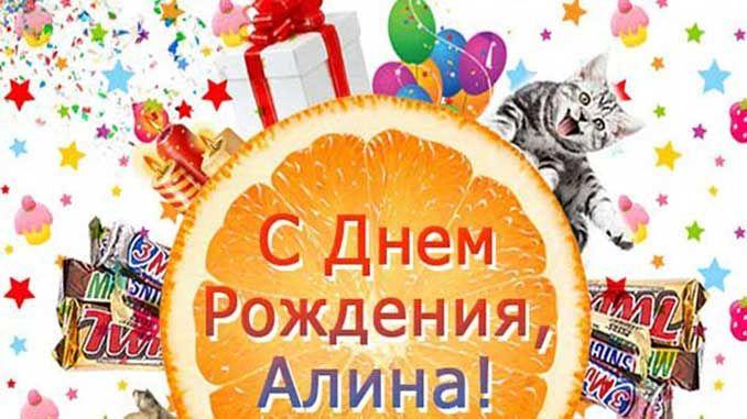 Поздравления с днем рождения егора в прозе