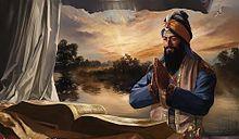 """Os sikhs rejeitam que Jesus é Deus e ensinam que os erros humanos e más interpretações da Bíblia são a causa por trás da crença em uma Trindade de pessoas na única essência de Deus. A frase """"Deus não nasce e nem morre"""" se assemelha ao islâmico """"Deus não é gerado e nem gera"""". Considere que as pessoas criadas realmente não podem conceber a existência de algo que não é criado, assim como os que possuem um espírito morto não podem conceber o verdadeiro reino espiritual."""