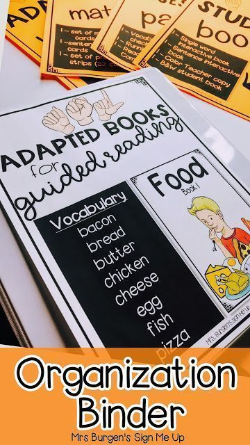 American Sign Language Adapted Books For Guided Reading Perfect Use With Emergent Readers In