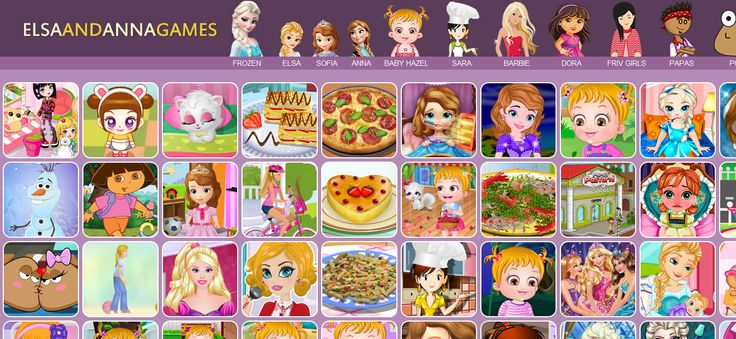 You'll find many alternatives in the games that kids can play. Some are informative, interesting and additional amusing for all kids to relish. Due to improvement and our new innovative technology, the kids games have also transformed into a more realistic and virtual game -- elsa frozen games --- http://elsandanagames.com/