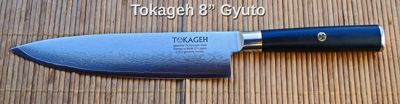 "Tokageh 8"" Gyuto Chef Knife Review. This is a 67 Damascus layer VG-10 steel blade with a G-10 Garolite soft D handle. This knife performed well on our cutting tests."