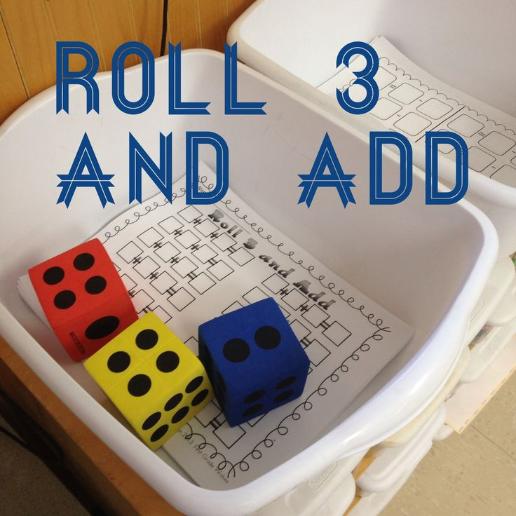 "First Grade Wolves: Roll 3 and Add Freebie...Also Known as, ""Quick! I need another math tub!"""