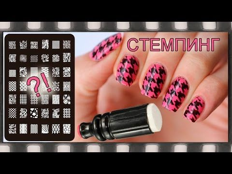 Art Simple Nail - YouTube