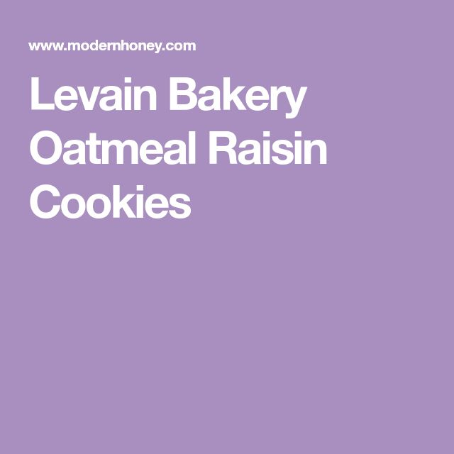 Levain Bakery Oatmeal Raisin Cookies