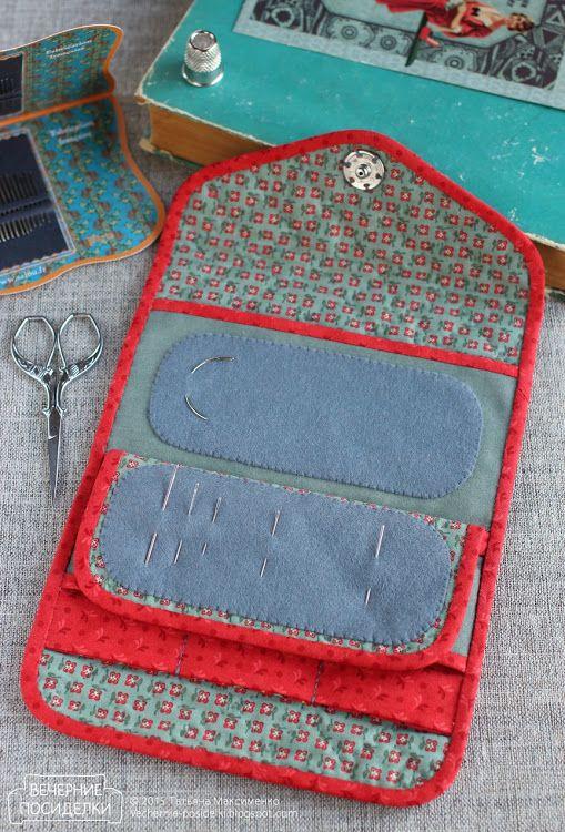 К ак и говорила, продолжаю шить полезные мелочи для работы. Сегодня особенно нужные в рукодельном хозяйстве вещицы для безопасного хранени...