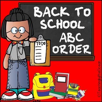 Do your students need extra practice with ABC Order? If so, here is a solution! Included are 20 pages where students write the words in alphabetical order. This pack has a set of words for this special time of the year, in this case, back to school time.