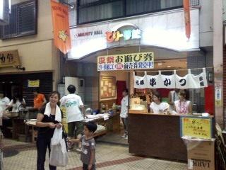 「第22回生野銀座商店街夏祭り」  毎年、8月最後の月曜日に開催されます。  当組合のお向かいは串カツの屋台です