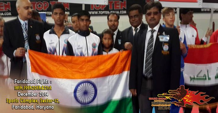 Pin by Kick Boxing Haryana Association on Haryana