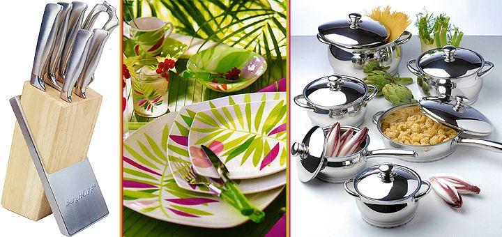 Посуда BergHOFF и столовые сервизы Luminarc от Интернет-магазина «Shopmall» со скидкой 50%!