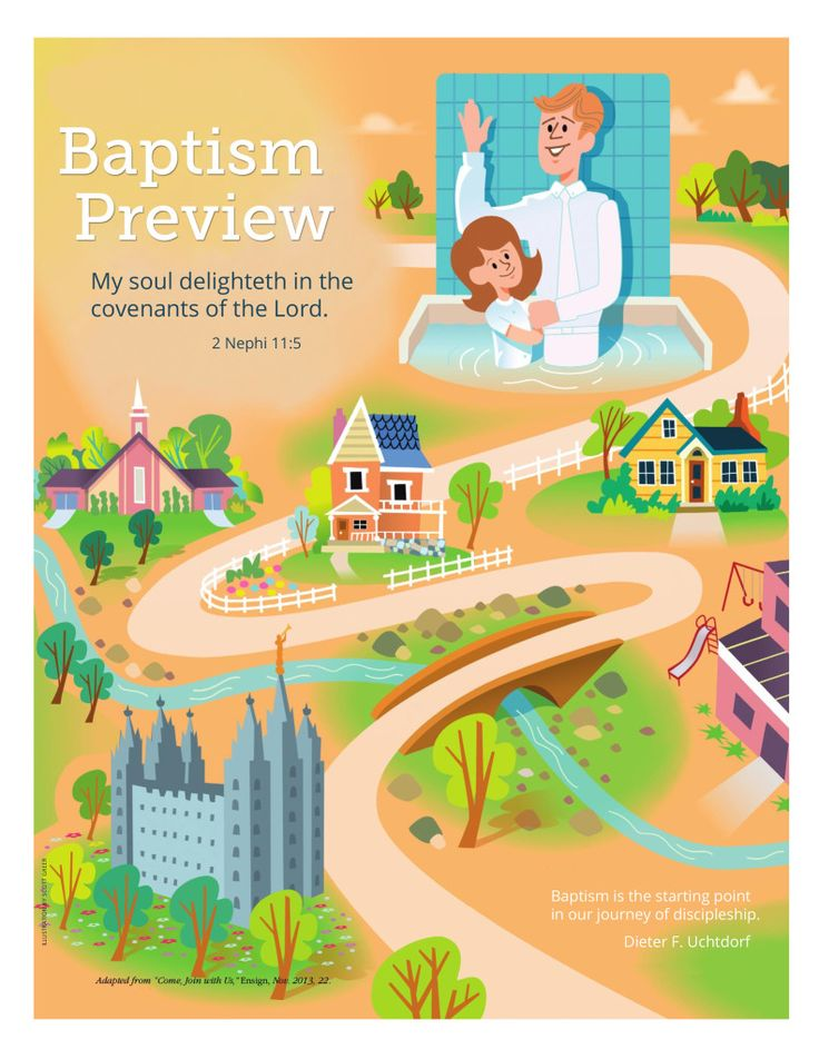 Baptism Preview: The Covenant Path | THE MORMON HOME THE MORMON HOME | Bloglovin'