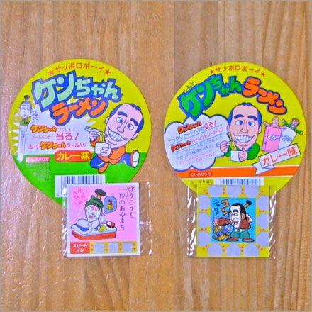 1988年発売「ケンちゃんラーメン」!スピードくじが懐かしい!8年間 ...
