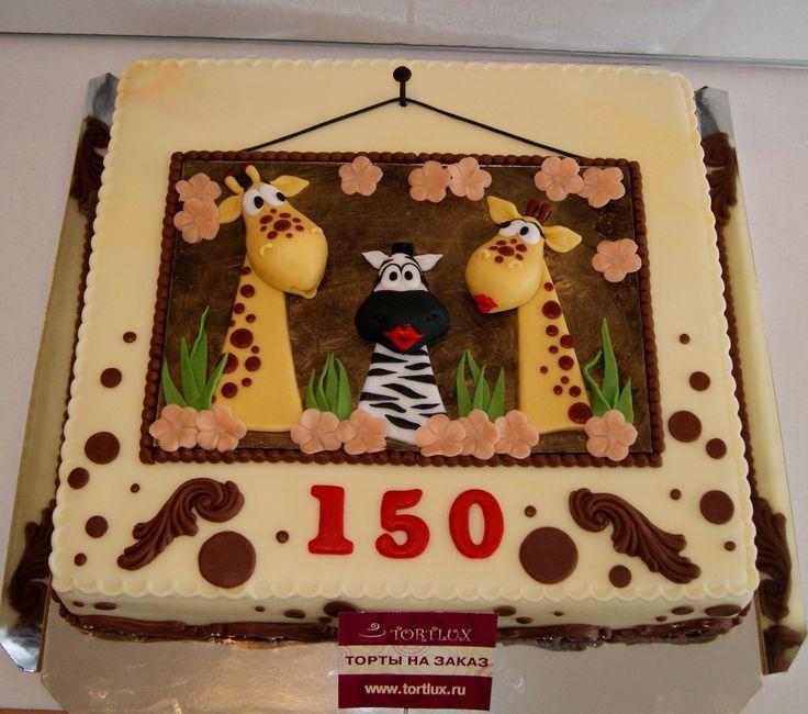 Юбилейный торт на 50 летний юбилей для 3 друзей.Вес 15 кг.