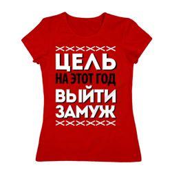 Крутые футболки / Каталог / Идеи подарков / Новый год