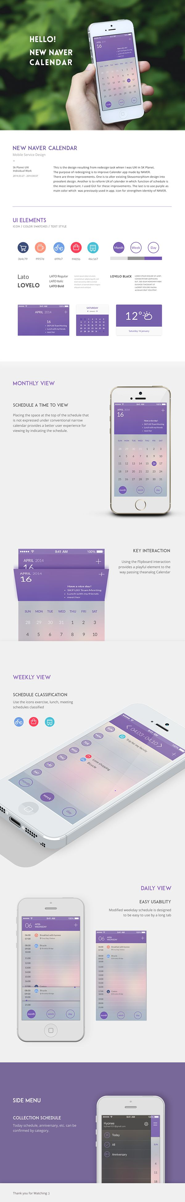 naver calendar_redesign on Behance                                                                                                                                                                                 More