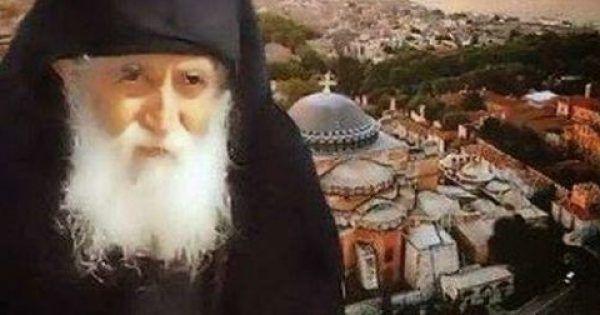 Η αγάπη του Αγίου Παΐσιου για όλο τον κόσμο είναι γνωστή . Ο Γέροντας έχει βοηθήσει πλήθος ανθρώπων και πριν και μετά την κοίμησή του. Από πού ελάμβανε τη
