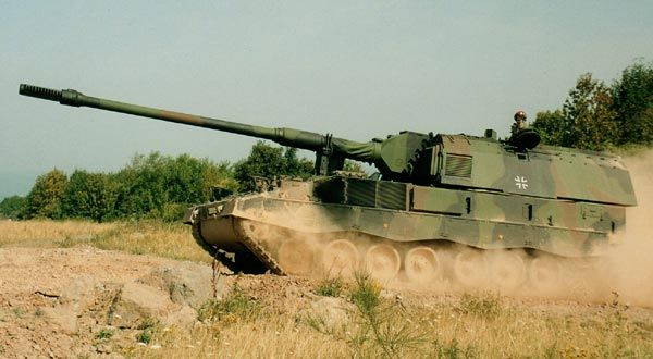 PzH 2000 155mm self-propelled howitzer