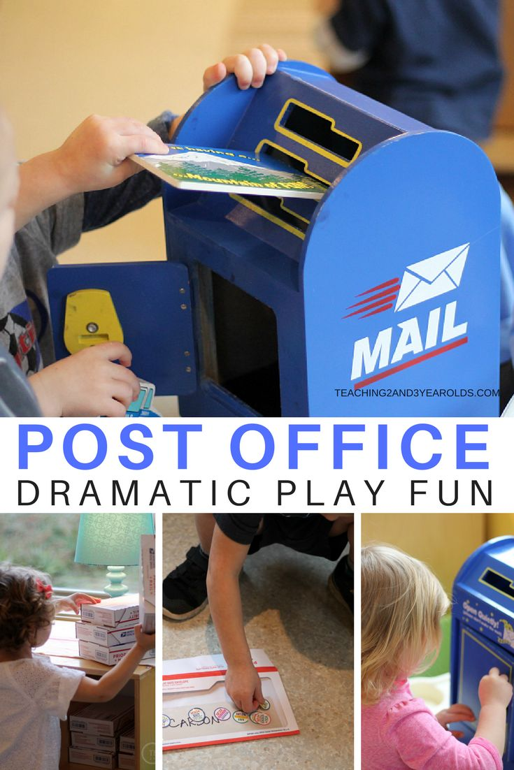 Having a post office dramatic play area in your classroom offers a variety of opportunities for working together, writing and sending notes, and learning how mail is delivered. While toddlers and preschoolers are sorting, transporting, and sending packages, they are building language skills while working and playing together. #preschool #toddlers #pretendplay #dramaticplay #classroom #teachers #socialskills #AGE2 #AGE3 #postoffice