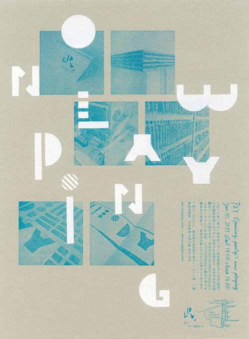 Japanese Poster: Now Playing: PLY. 2010 - Gurafiku: Japanese Graphic Design, via graphic design layout, identity systems and great type lock-ups.
