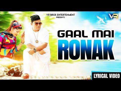 Raju Punjabi Video Dj Songs Songs New Dj