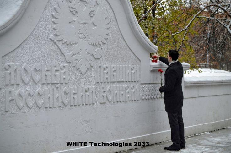 WHITE Technologies 2033: WHITE Technologies 2033: лучшие материалы 2016 год...