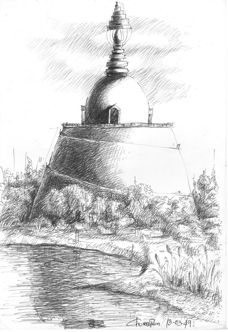 The Pagoda (Back pan on paper)