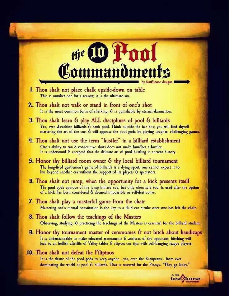 Foyer Table Rules : Pool commandments is cool funny images