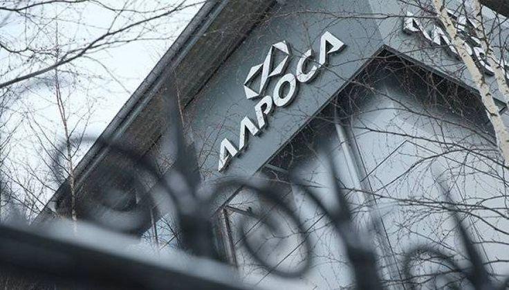 Алмазодобывающая компания «Алроса» направит до трети от суммы, вырученной от продажи газовых активов, на выкуп у Якутии 10% акций своей «дочки» «Алроса-Нюрба», часть средств пойдет на досрочное пог…