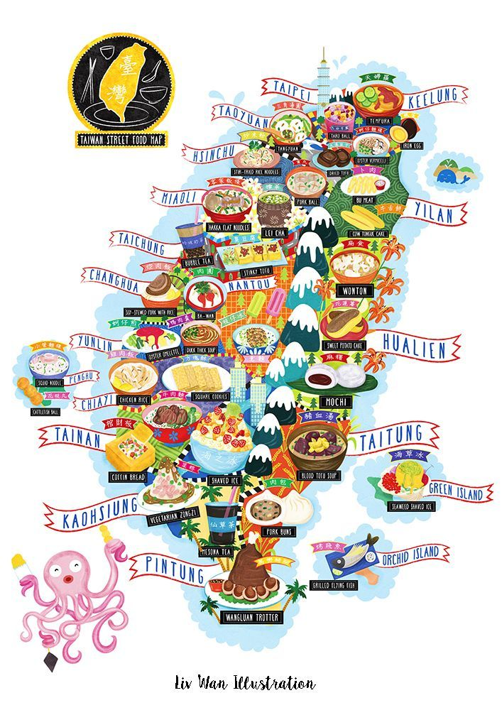 Best Taiwan Map Images On Pinterest Taiwan Maps And Map - Taiwan map