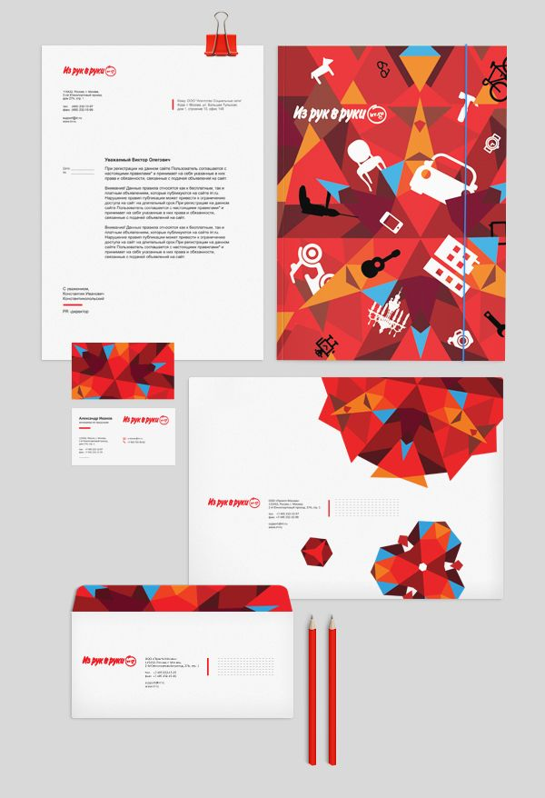 IRR.ru brandbook by Aida Pacheva, via Behance