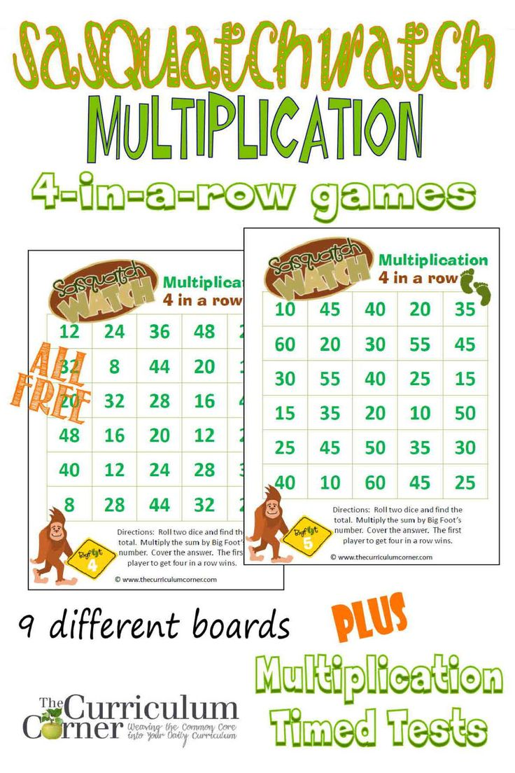 Free big foot themed multiplication games from the curriculum corner plus basic facts strategies with multiplication