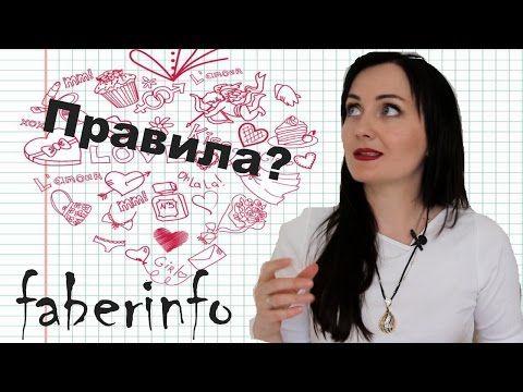 Правила в СЕКСЕ для женского ЗДОРОВЬЯ! Мой опыт 18+ - YouTube