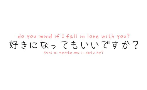 """Do you mind if I fall in love with you"" - japanese words"