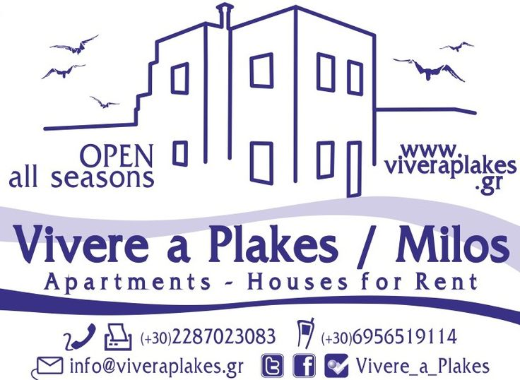 Apartments-Houses for rent at Milos island!