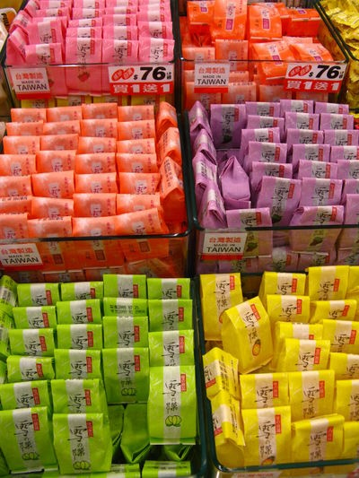 Japanese candy display