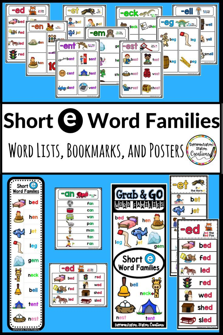 Word Family Word Lists Bookmarks And Posters Short Vowel Word Family Reference Sets Great For Reading Fl Word Families How To Memorize Things Short E Words [ 1102 x 735 Pixel ]