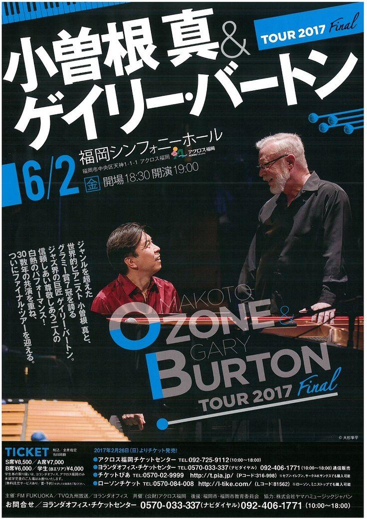 ジャンルを超えた世界的ピアニスト 小曽根 真と、グラミー賞7冠を誇るジャズ界の巨匠 ゲイリー・バートン。信頼しあい尊敬しあう二人の白熱のパフォーマンス!30数年の共演を重ね、ついにファイナル・ツアーを迎える。<br /> <br /> [出 演]<br /> ピアノ/小曽根 真<br /> ヴィブラフォン/ゲイリー・バートン