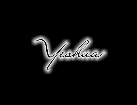 YESHUA ~ means Salvation (Jesus)  John 3:16